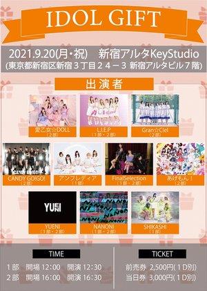 【9/20】アイドルギフト 2部