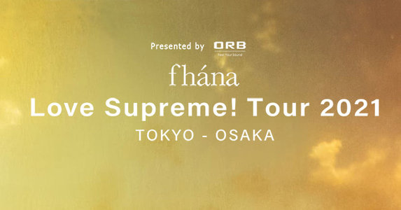 【振替公演】fhána Love Supreme! Tour 2021 TOKYO <一部>
