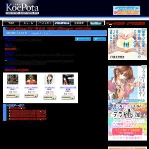 「MUSIC JAPAN」番組観覧 2011年8月1日