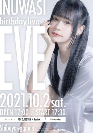 INUWASI birthday live - イヴ -