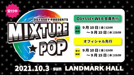 ODYSSEY PRESENTS MIXTURE★POP【1部】