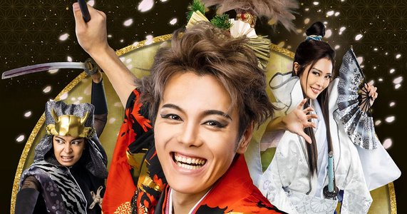 舞台「春風外伝2021」10月24日(日) 12:00
