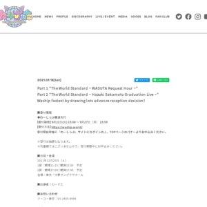 The World Standard~坂元葉月 卒業ライブ~