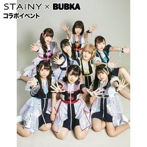 STAiNY × BUBKA コラボイベント