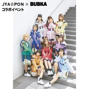 JYA☆PON × BUBKA コラボイベント