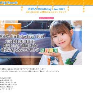 吉咲みゆBirthday Live 2021