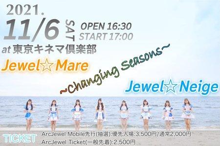 【11/6】Jewel☆Mare→Jewel☆Neige交代式@東京キネマ倶楽部