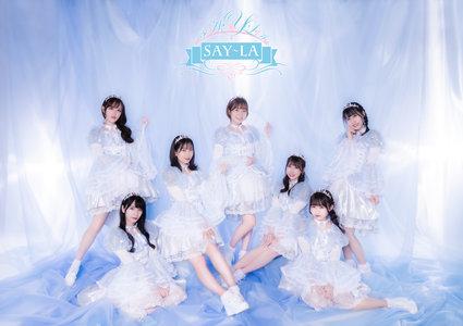 【11月13日】第1部「水色ラフレシア」AB-TYPE各2枚+メンバー個別面談会
