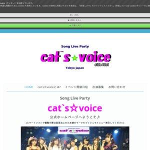 cat`s☆voice ♯30