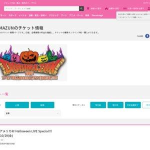 2021 アメリカ村 Halloween LIVE Special!!!