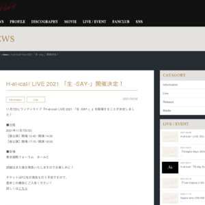 H-el-ical// LIVE 2021 「生 -SAY-」【昼公演】