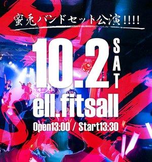 GiRLS MIX SP〜蜜兎バンド公演!!!!〜