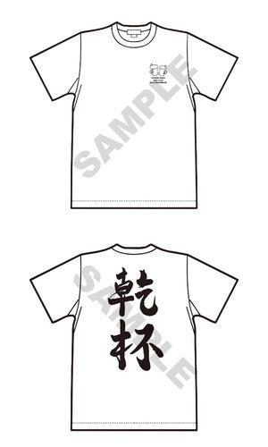 【12/11】Gran☆Ciel濱田菜々バースデーLIVE2021@東京キネマ倶楽部