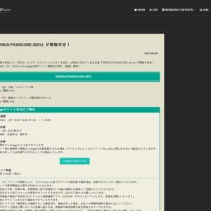 VERSUS PASSCODE 2021 神奈川公演