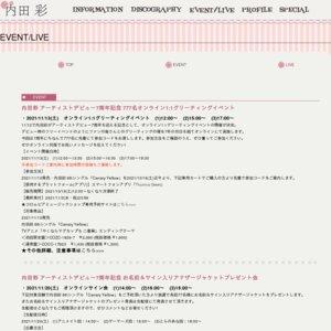 AYA UCHIDA 5+2 ANNIVERSARY LIVE 横浜公演②
