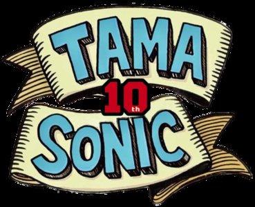 TAMASONIC 2021 -10th Anniversary-
