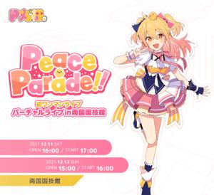 Peace Parade!! 1日目