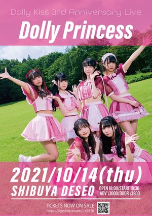 "Dolly Kiss 3rd Anniversary Live ""Dolly Princess"""