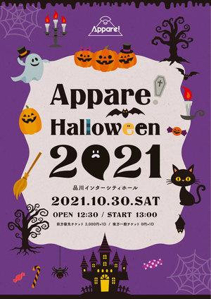 Appare! Halloween 2021
