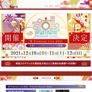 京 Premium Live 2021 -Premium Acoustic Night-