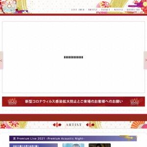 京 Premium Live 2021 ②