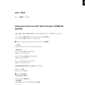 """androp one-man live tour 2021  """"Back to the door"""" 名古屋"""
