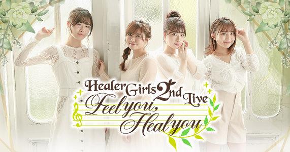 """Healer Girls 2nd Live """"Feel You, Heal You"""""""