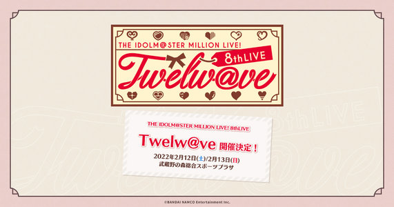 THE IDOLM@STER MILLION LIVE! 8thLIVE Twelw@ve DAY2