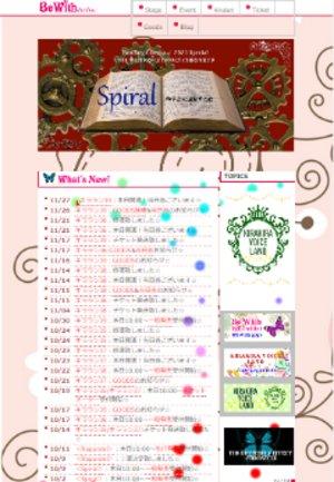 KIRAKIRA VOICE LAND VOL.39★ MORGUE×CHRONICLE  Ⅻ Rapunzel 11/27 13:00