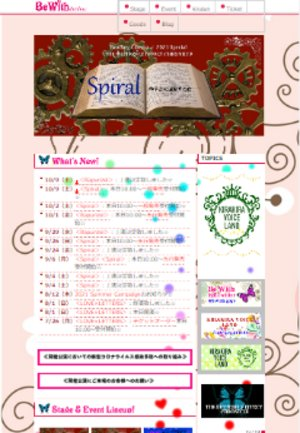 KIRAKIRA VOICE LAND VOL.39★ MORGUE×CHRONICLE  Ⅻ Rapunzel 11/28 12:30