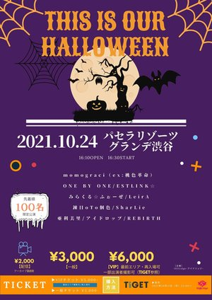 THIS is OUR HALLOWEEN (2021/10/24)