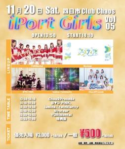 iPort Girls Vol.05