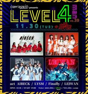 【LEVEL4-man vo.39】