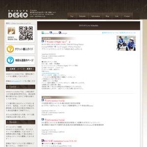 【単独ライブ】篠崎愛ちゃん所属ユニットAeLL. 『出張!AeLL.放送局 最終公演』 in 渋谷DESEO