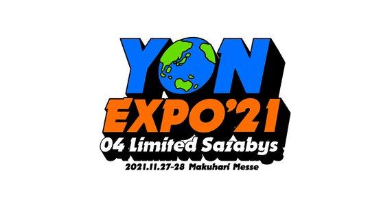 YON EXPO'21(1日目)