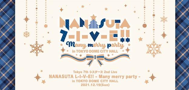 Tokyo 7th シスターズ Live -NANASUTA L-I-V-E!! - Many merry party - in TOKYO DOME CITY HALL 夜の部