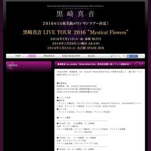 「REINCARNATION」発売記念イベント タワーレコード新宿