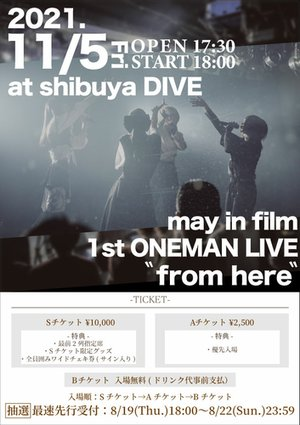 """may in film 1st ONEMANLIVE""""from here"""""""