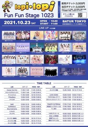 lopi lopi Fun Fun Stage 1023@BATUR TOKYO