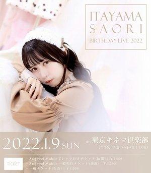 【1/9】板山紗織バースデーライブ2022/東京キネマ俱楽部