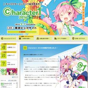 character1 内イベント 民安★ROCKミニライブ