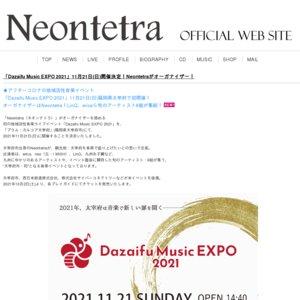 Dazaifu Music EXPO 2021