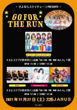 GO FOR THE RUN vol4 2部