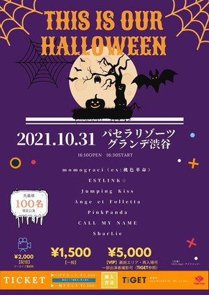 THIS is OUR HALLOWEEN (2021/10/31)