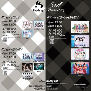 Buddy up! 3rd Anniversary [DENOUEMENT]