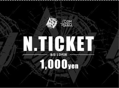 AIBECK 2nd one-man LIVE 『衝撃の結末』