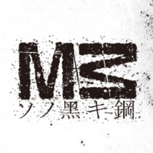 『M3~ソノ黒キ鋼』Blu-ray/DVD発売記念 上映&トークイベント 星降りの夜、彼らは……ソノ歌を、耳にした……。