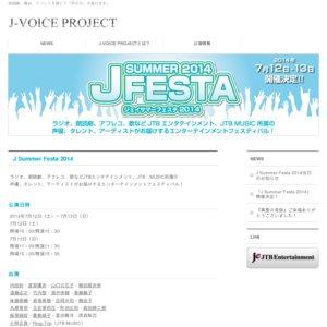 J Summer Festa 2014(7/13 2部)