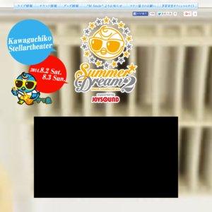 "MINORI CHIHARA LIVE 2014 ""SUMMER DREAM 2"" supported by JOYSOUND 1日目"