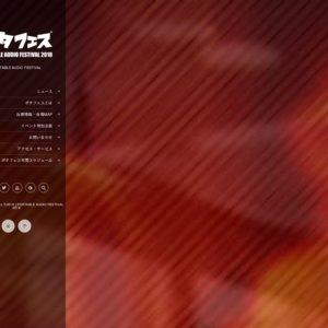 【非公式】イベンターノート イベント登録ガイドライン